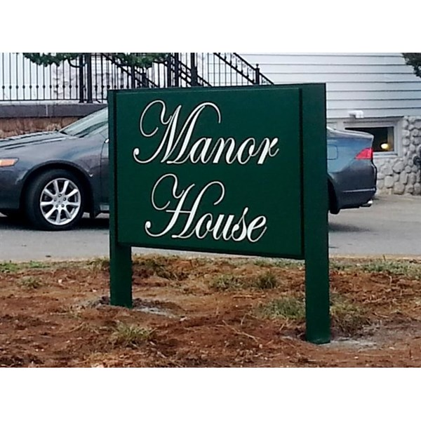The Manor House at Tanglewood Park.  It looks better now that theyve replanted around the sign.